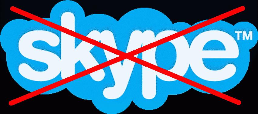 не запускается скайп
