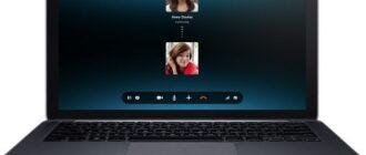 смена авы в скайп