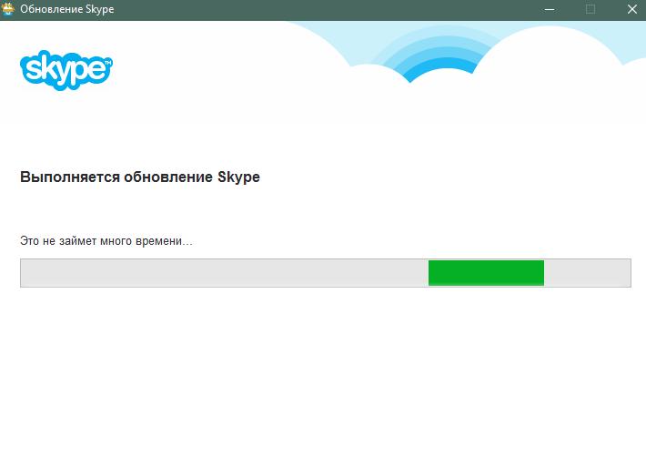 не отправляются сообщения в Скайпе